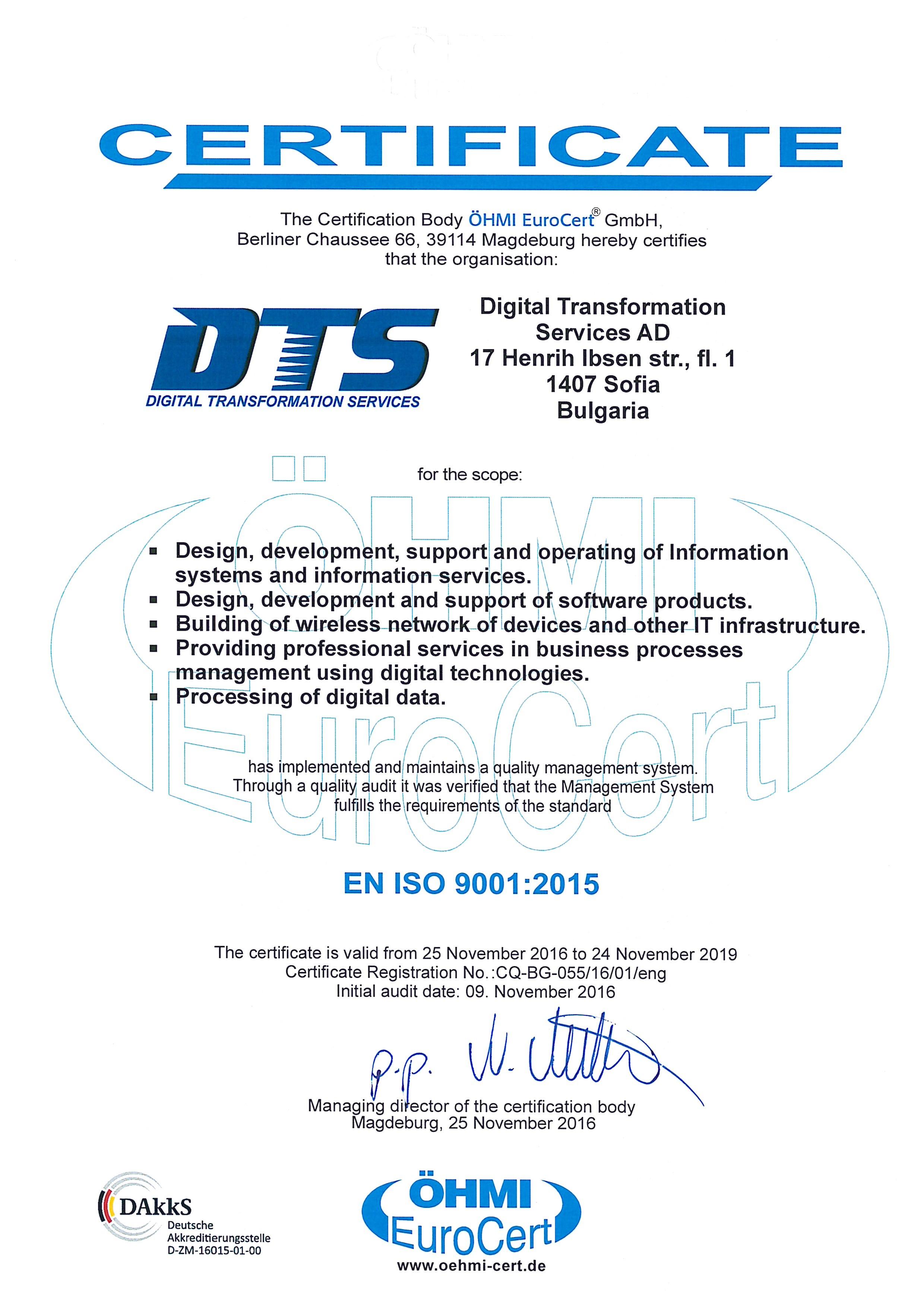 Dts pki certificate best design sertificate 2017 dod pki certificates xflitez Gallery